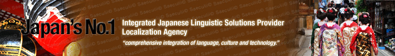 The Leader in Integrated Japanese Linguistic Solutions - Professional Localisation Service English Japanese